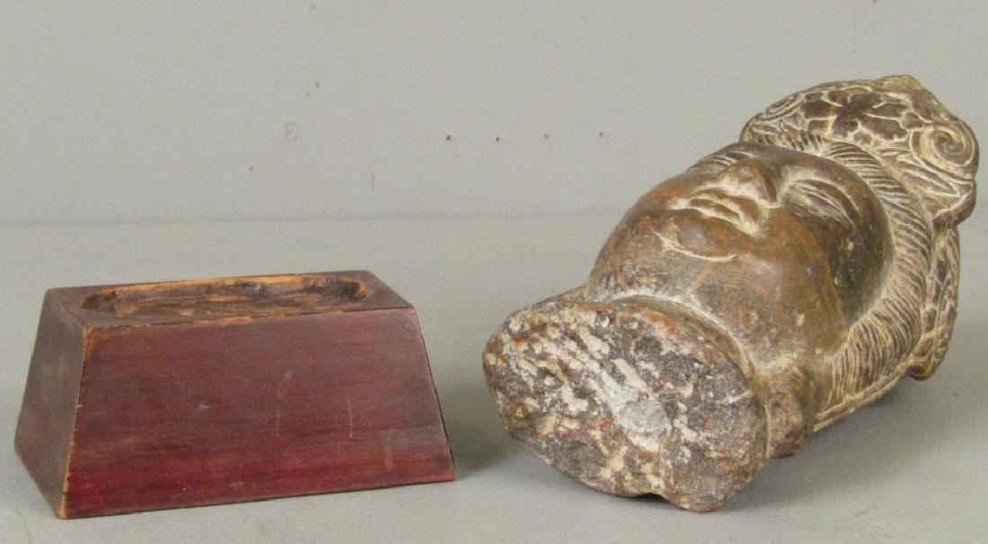 Carved Stone Buddha Head - 6