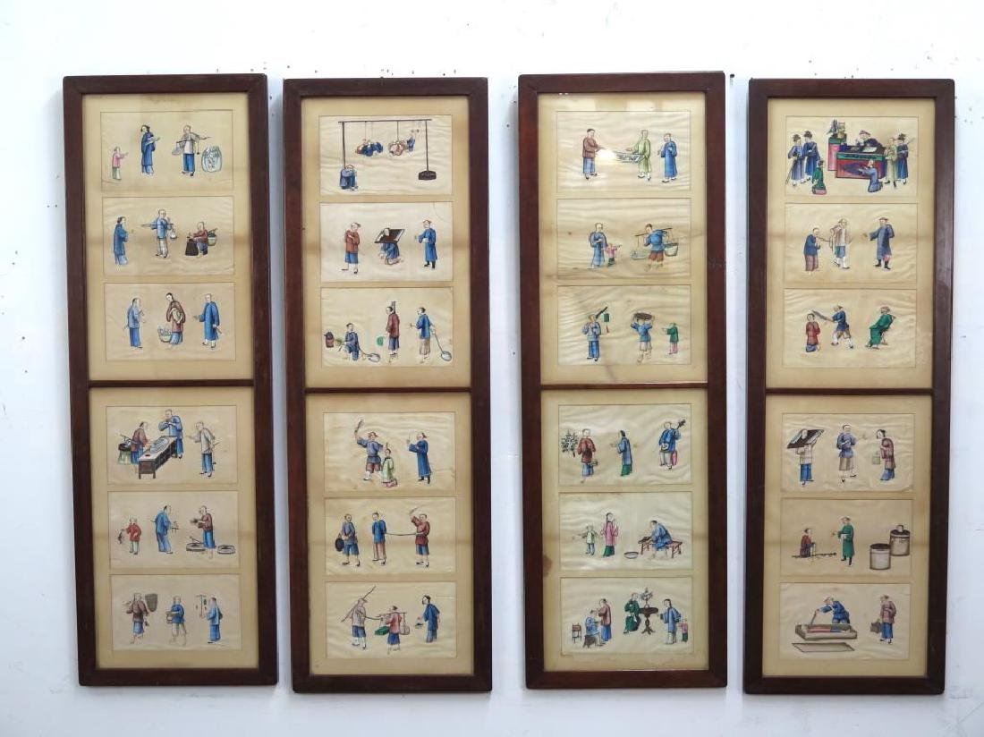 Set of 4 Chinese Painting Panels (As is)