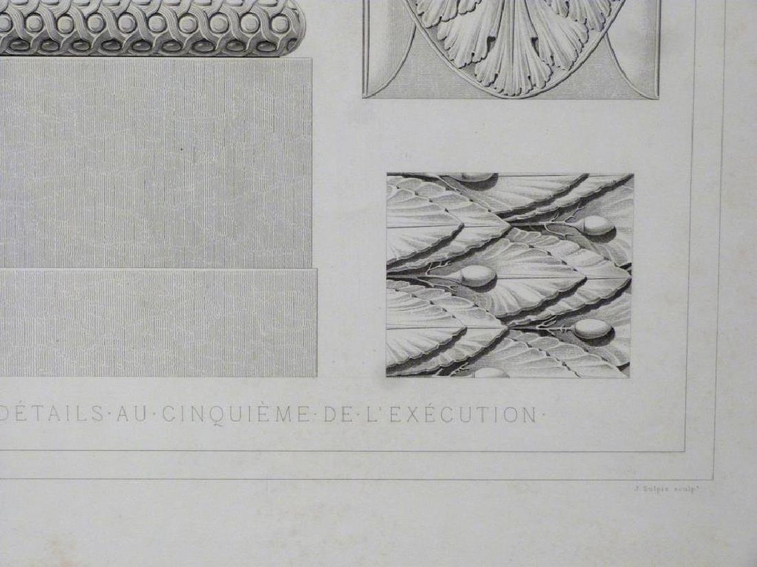 3 Architectural Prints of Roman Ruins - 3