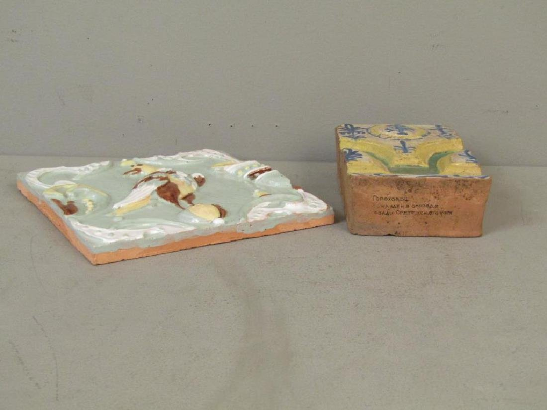 Two Russian Ceramic Articles - 5