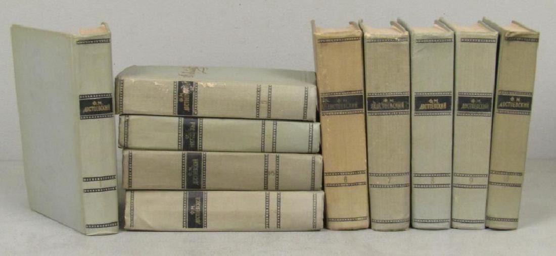 10 Volumes of Russian Books