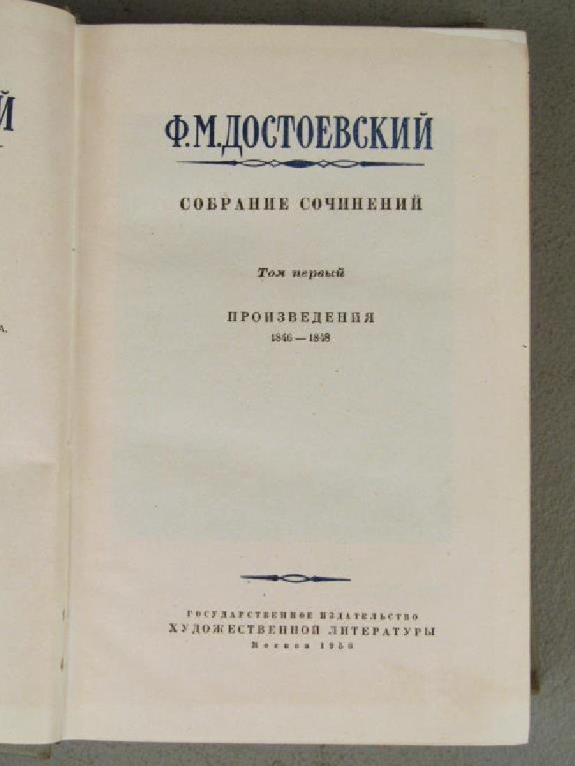 10 Volumes of Russian Books - 4