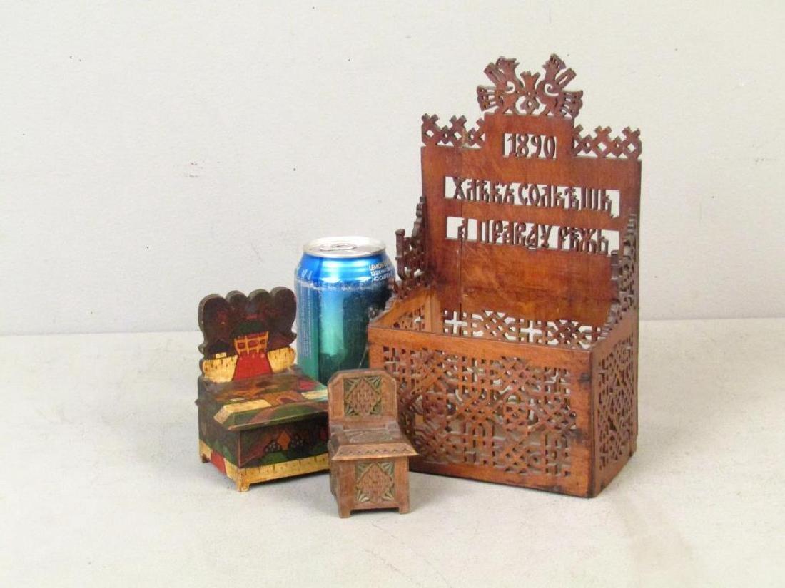 3 Artisan Russian Wood Salt Cellars - 2