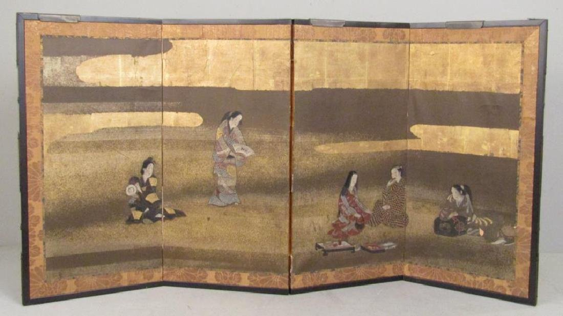 Japanese Folding Table Screen
