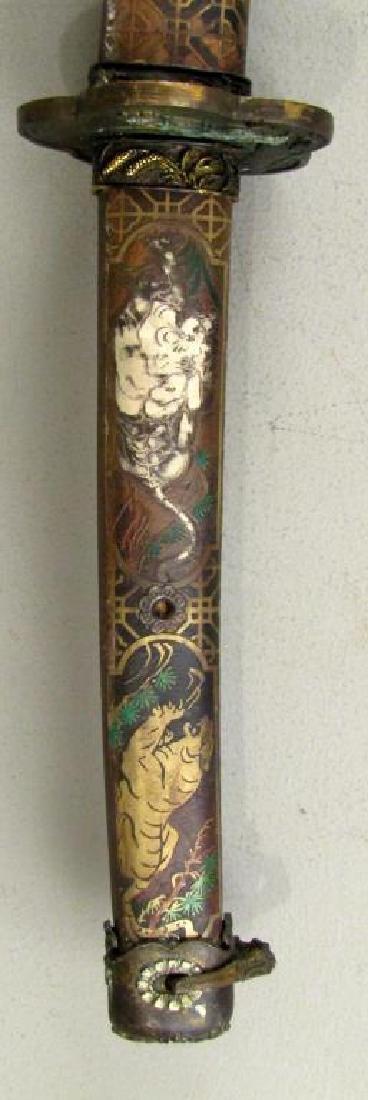 Antique Japanese Sword - 2