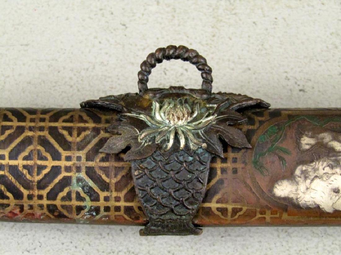 Antique Japanese Sword - 9