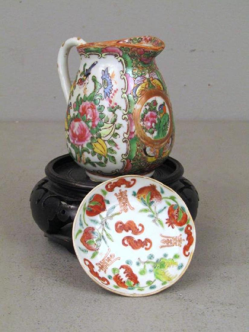 2 Chinese Porcelain Articles