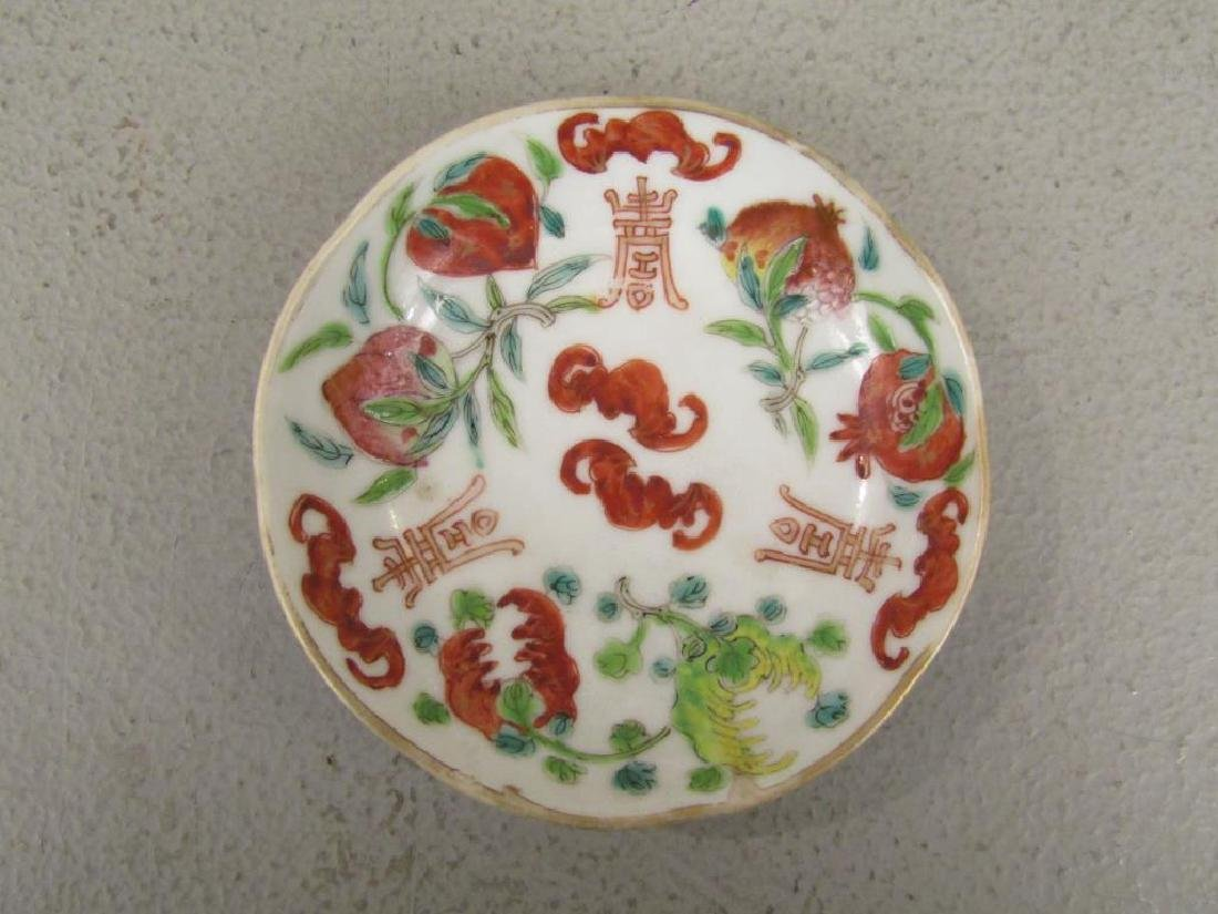 2 Chinese Porcelain Articles - 6