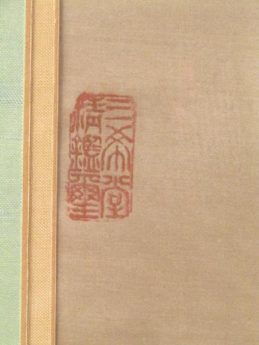 Chinese Painted Silk Panel - 4