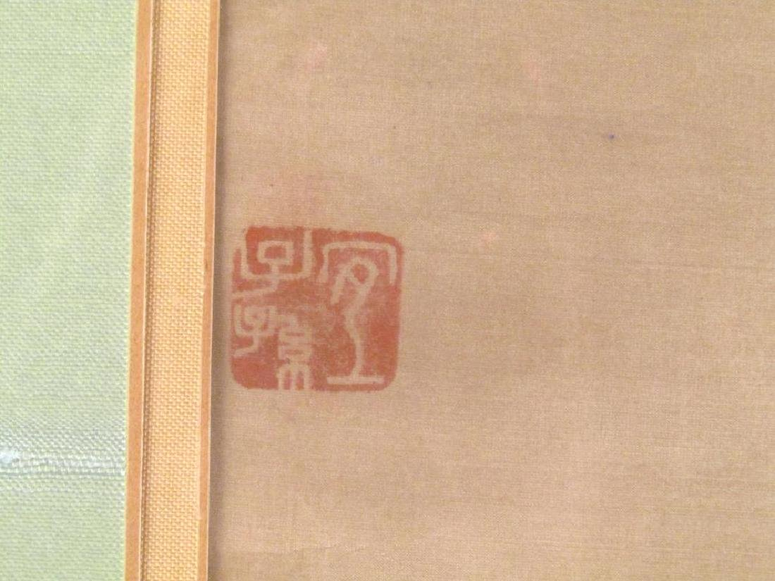 Chinese Painted Silk Panel - 5