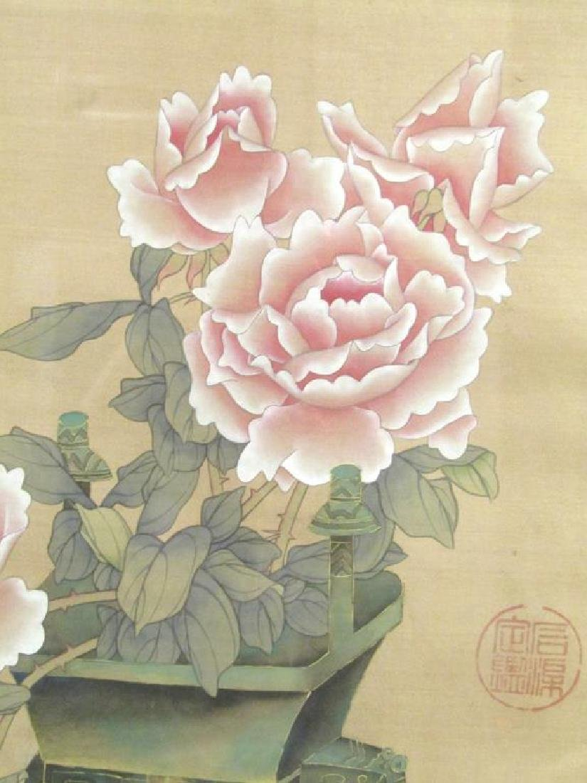 Chinese Painted Silk Panel - 6