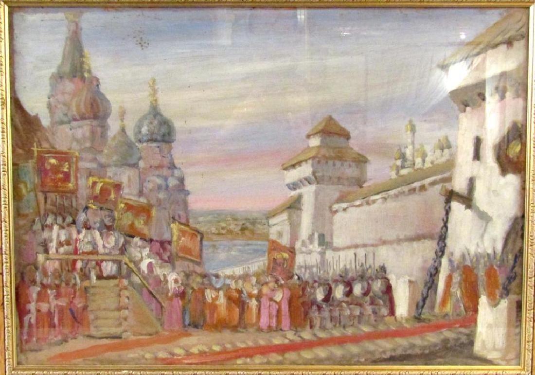 Unsigned - Russian Oil on Artist Board