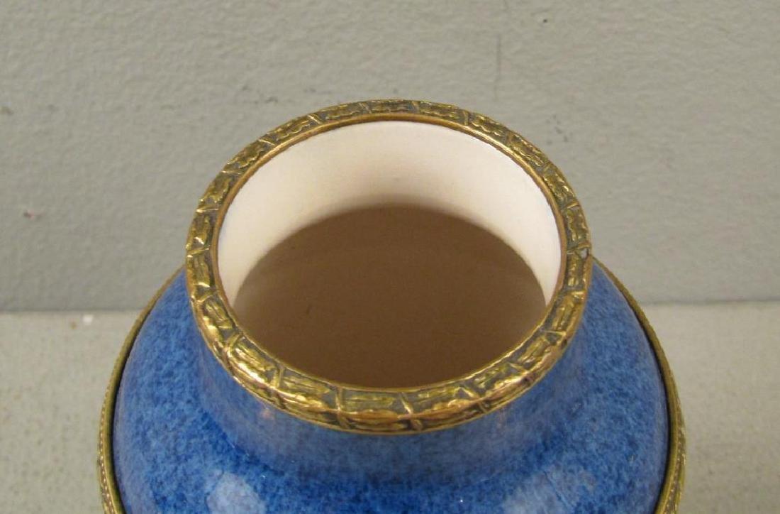 Small French Sevres Porcelain Vase - 3