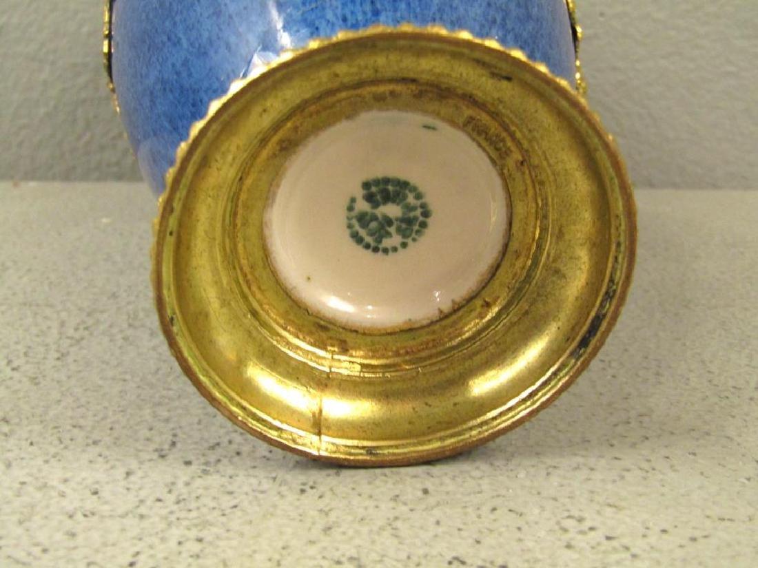 Small French Sevres Porcelain Vase - 4