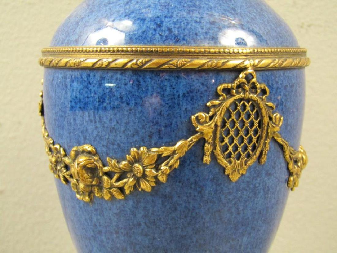 Small French Sevres Porcelain Vase - 5
