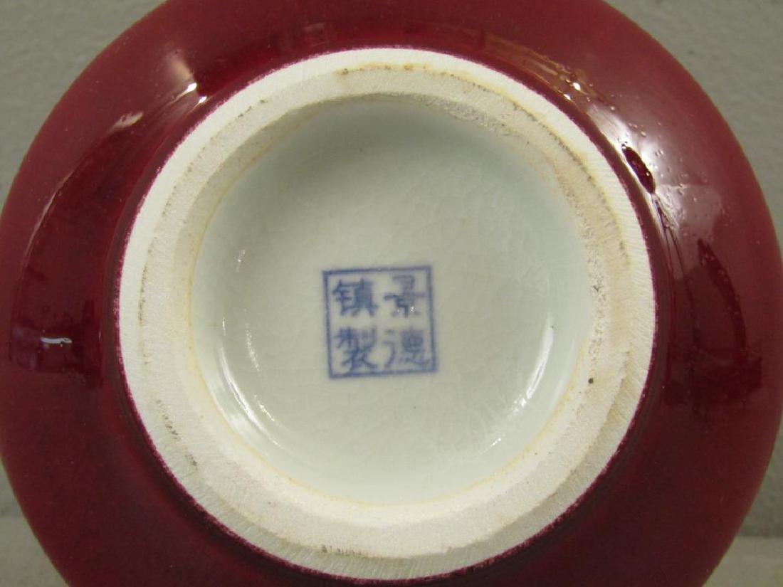 Chinese Sang de Beouf Porcelain Vase - 6