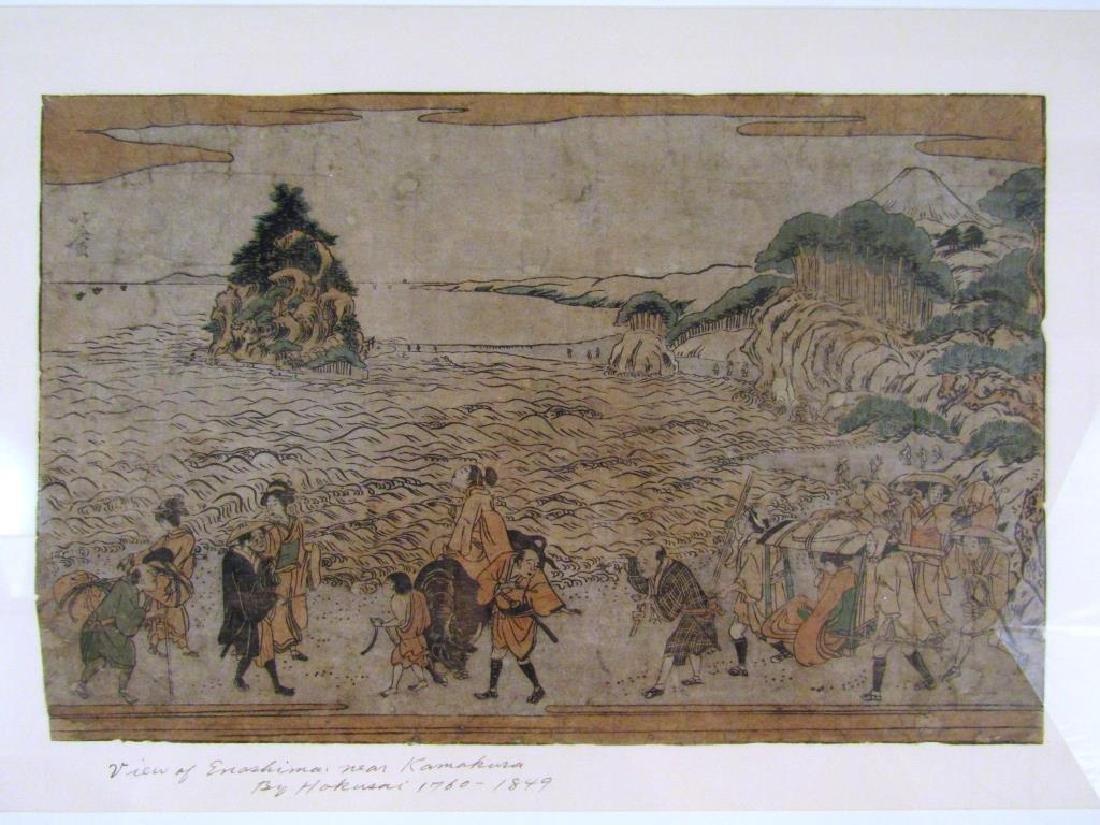 Hokusai - Woodblock Print