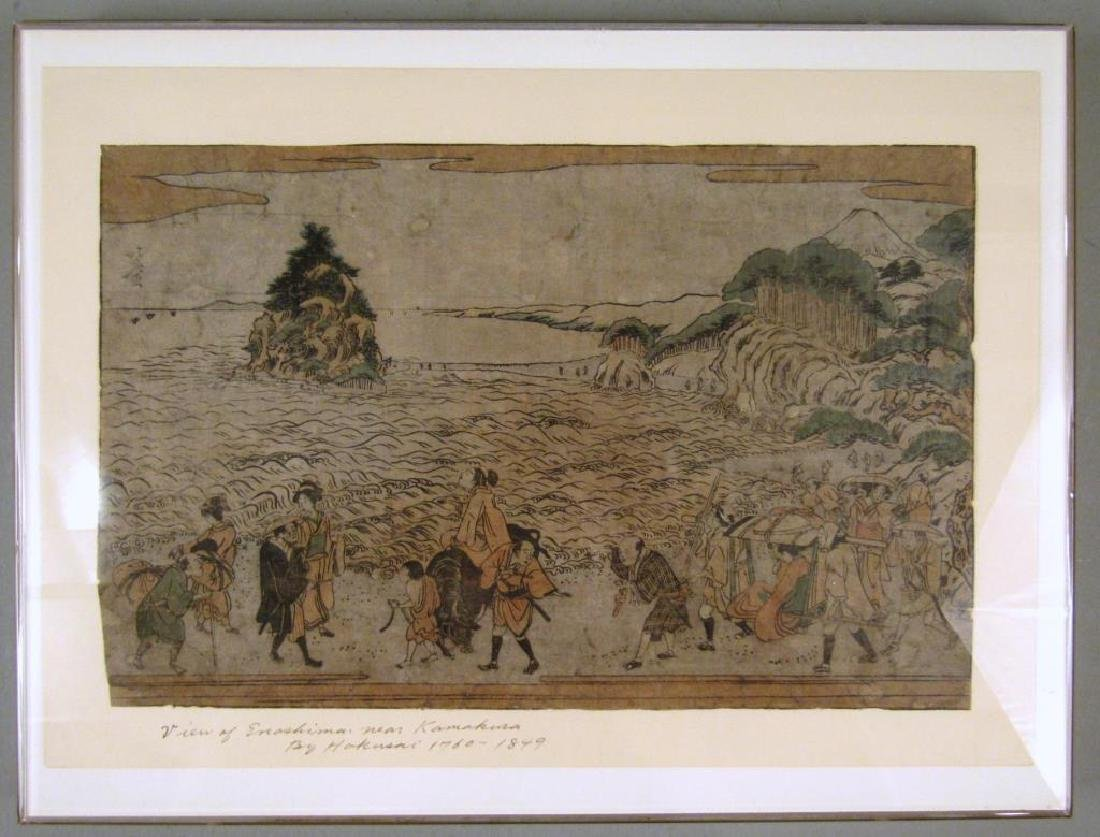 Hokusai - Woodblock Print - 2