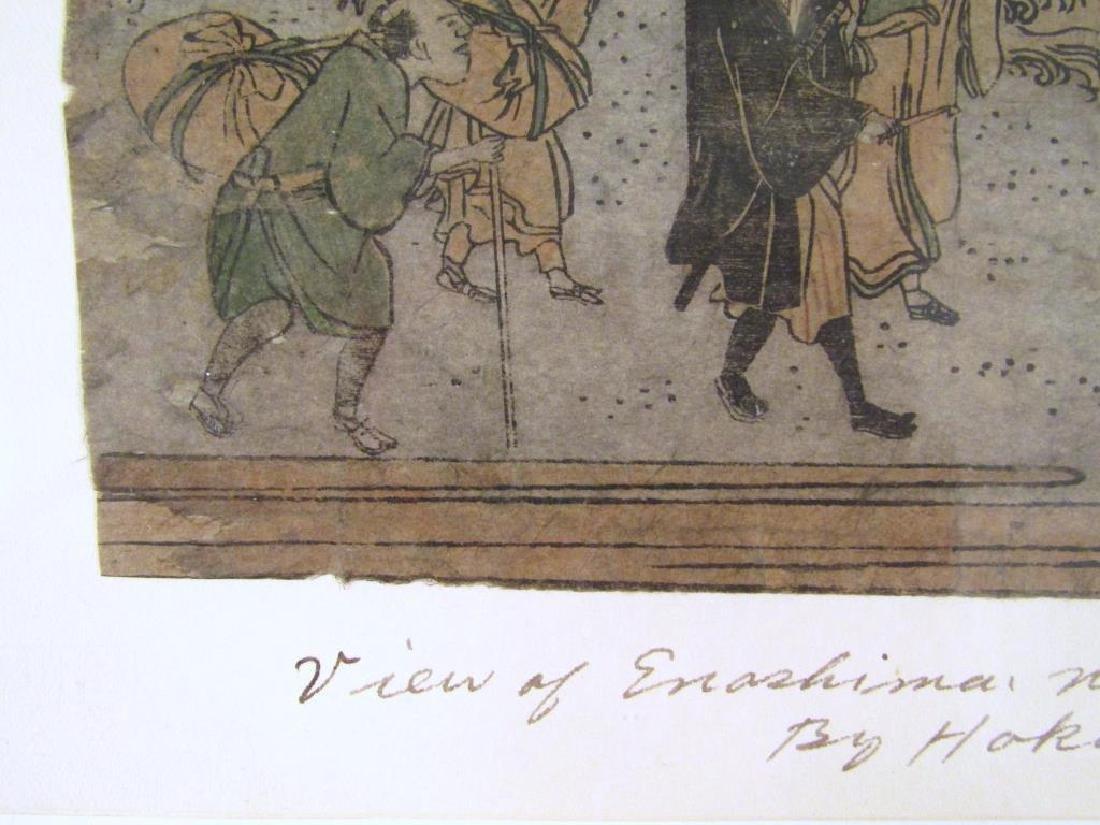 Hokusai - Woodblock Print - 3