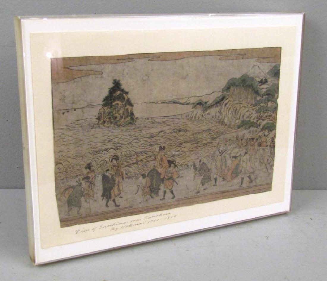 Hokusai - Woodblock Print - 6