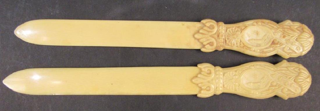 Pair Celluloid Beer Skimmers