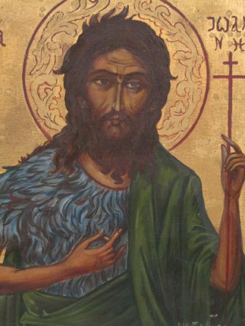 6 Greek Painted Wood Icons - 5