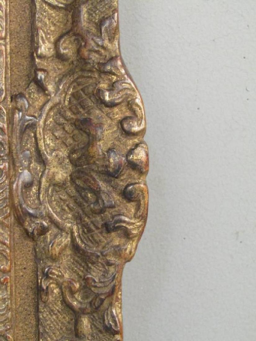 Georgian Style Gilt Framed Mirror - 3