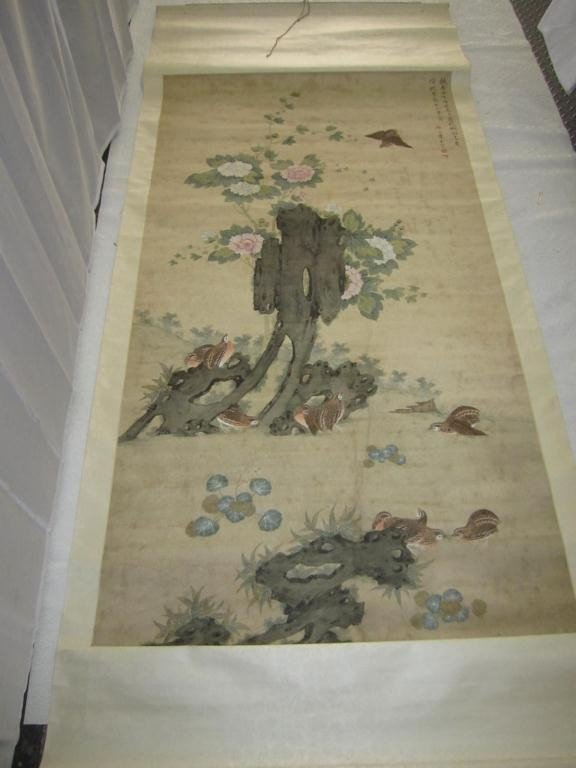 167: Large Antique Chinese Scroll