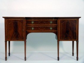 """Hepplewhite Style """"D"""" Bowed Front Sideboard"""