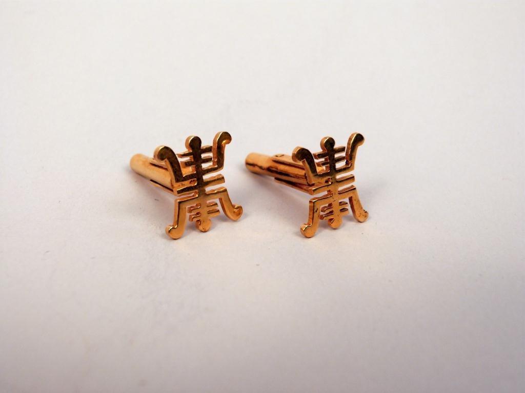 7: Pair 14K Gold Asian Symbol Cufflinks