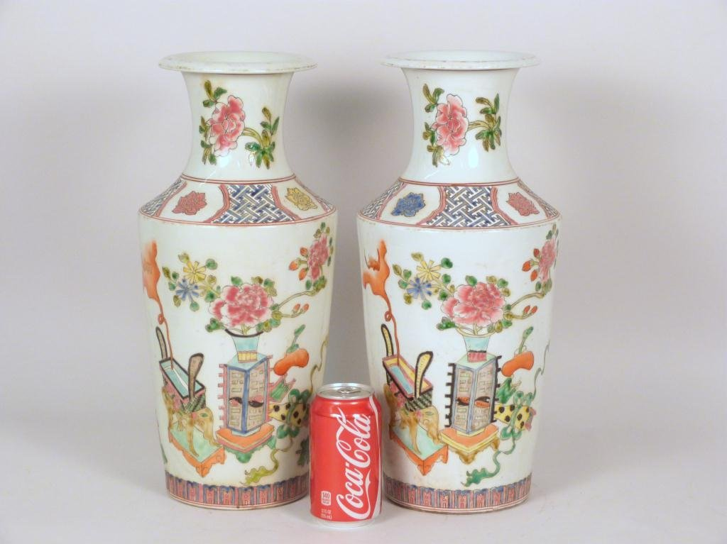 Pair of Chinese Decorated Vases