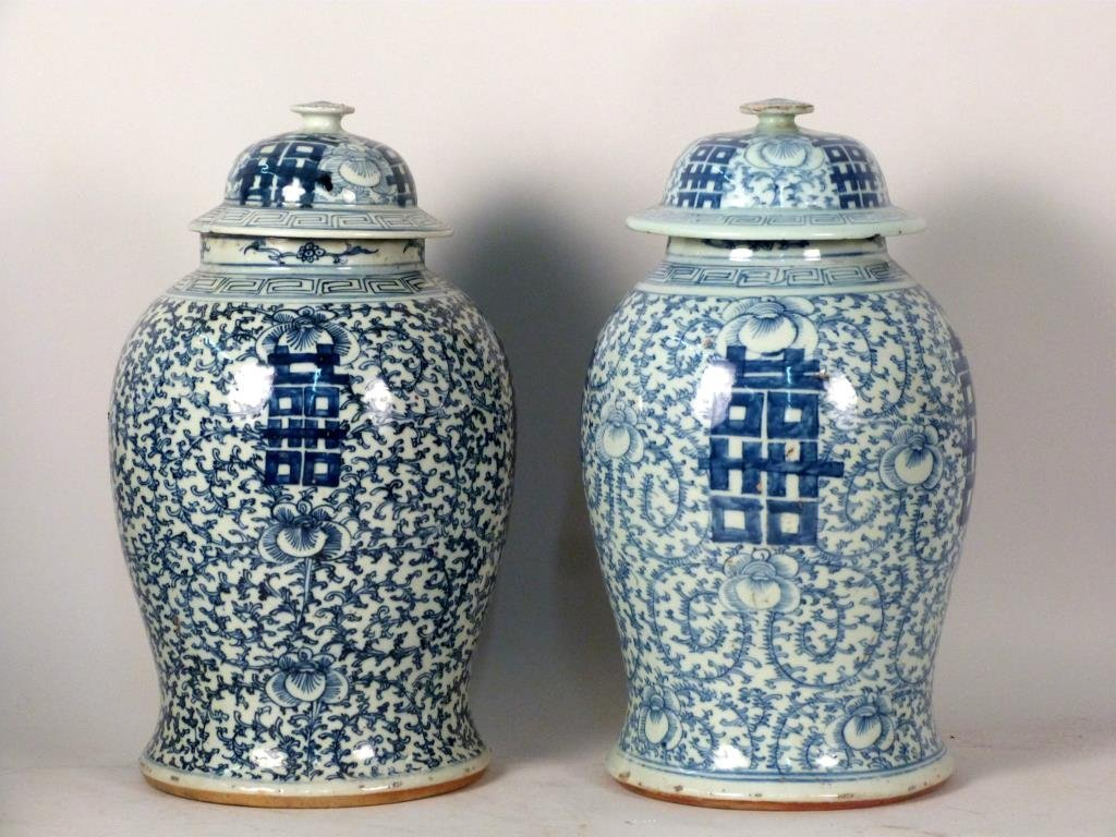 2 Chinese Covered Jars
