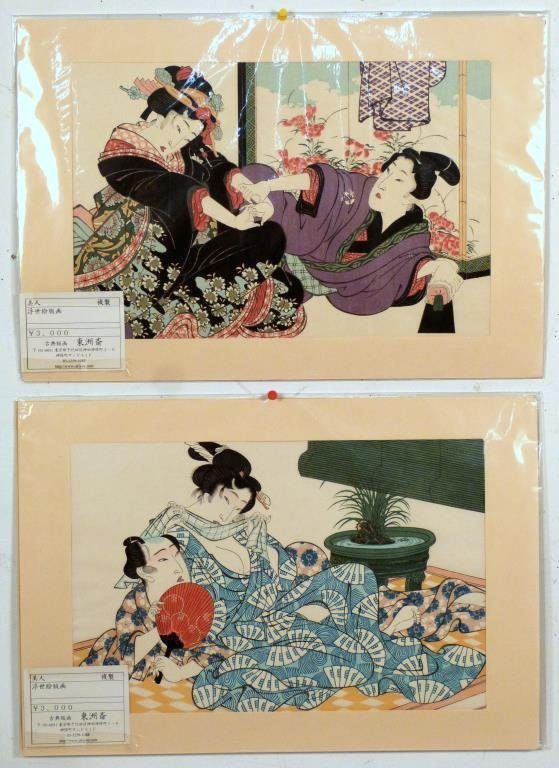 2 Japanese Woodblock Prints by Eisen