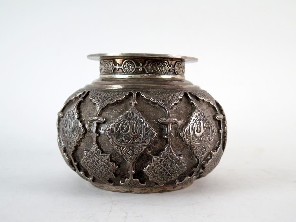 Islamic Silver Bowl / Vase