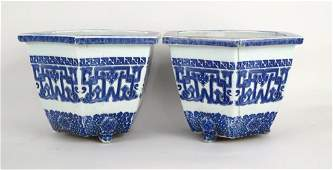 Pair Chinese Blue & White Planters