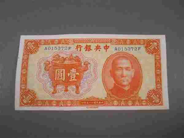 Central Bank of China 1 Yuan Note