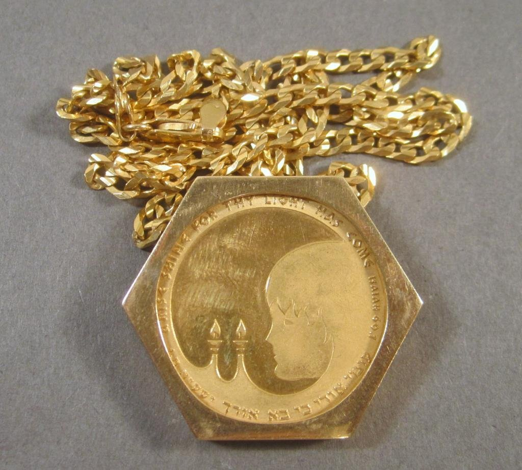 Israel Gold Medal on Chain