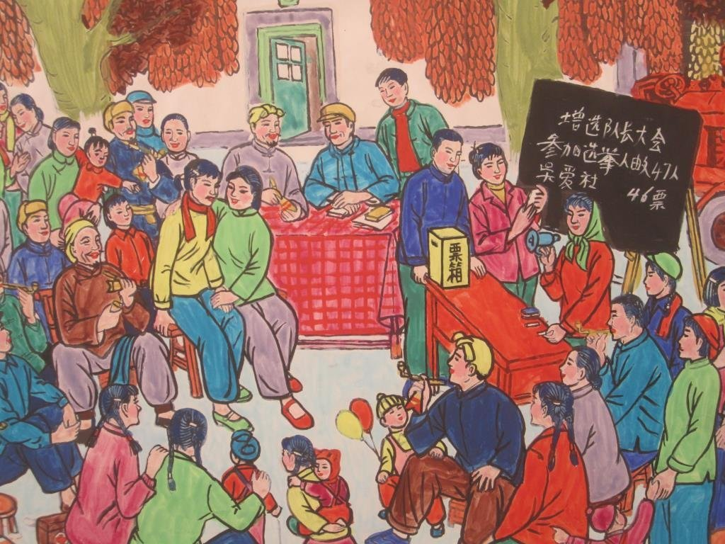 Chinese Decorative Painting - Chinese Auction (?) - 3