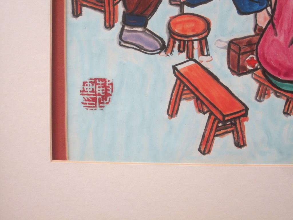 Chinese Decorative Painting - Chinese Auction (?) - 5