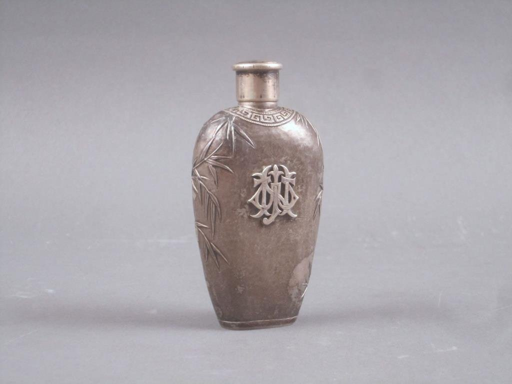 Chinese Silver Small Flask