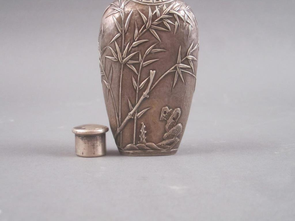 Chinese Silver Small Flask - 4