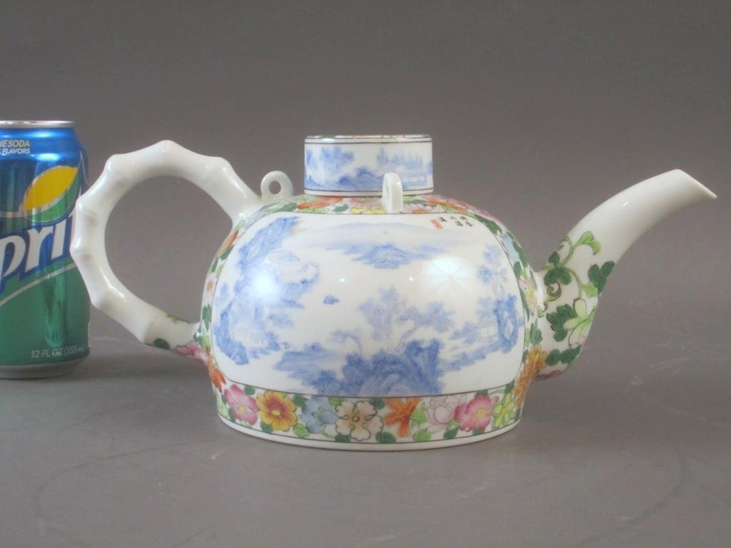 Chinese Enameled Porcelain Tea Pot - 2