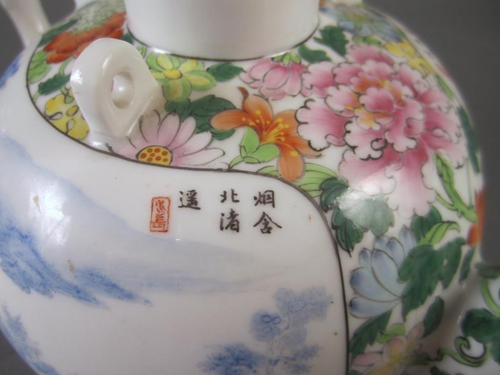 Chinese Enameled Porcelain Tea Pot - 4