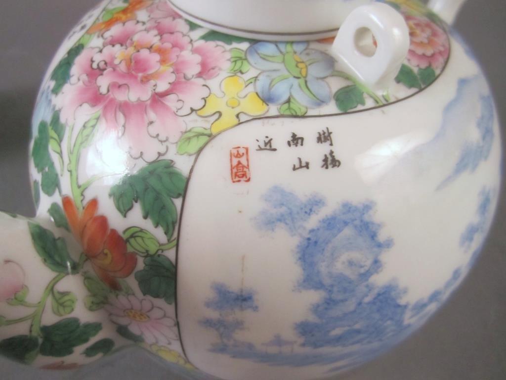 Chinese Enameled Porcelain Tea Pot - 5