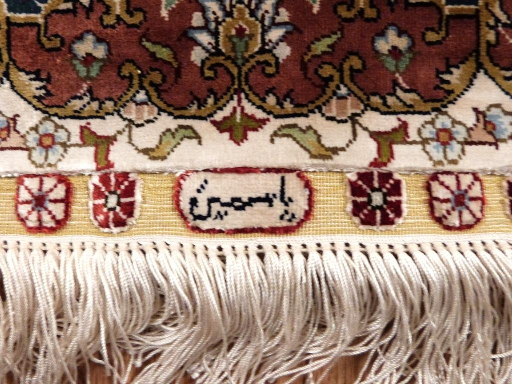 "Indian Silk Rug 4' 1 X 6' 1"""" - 5"