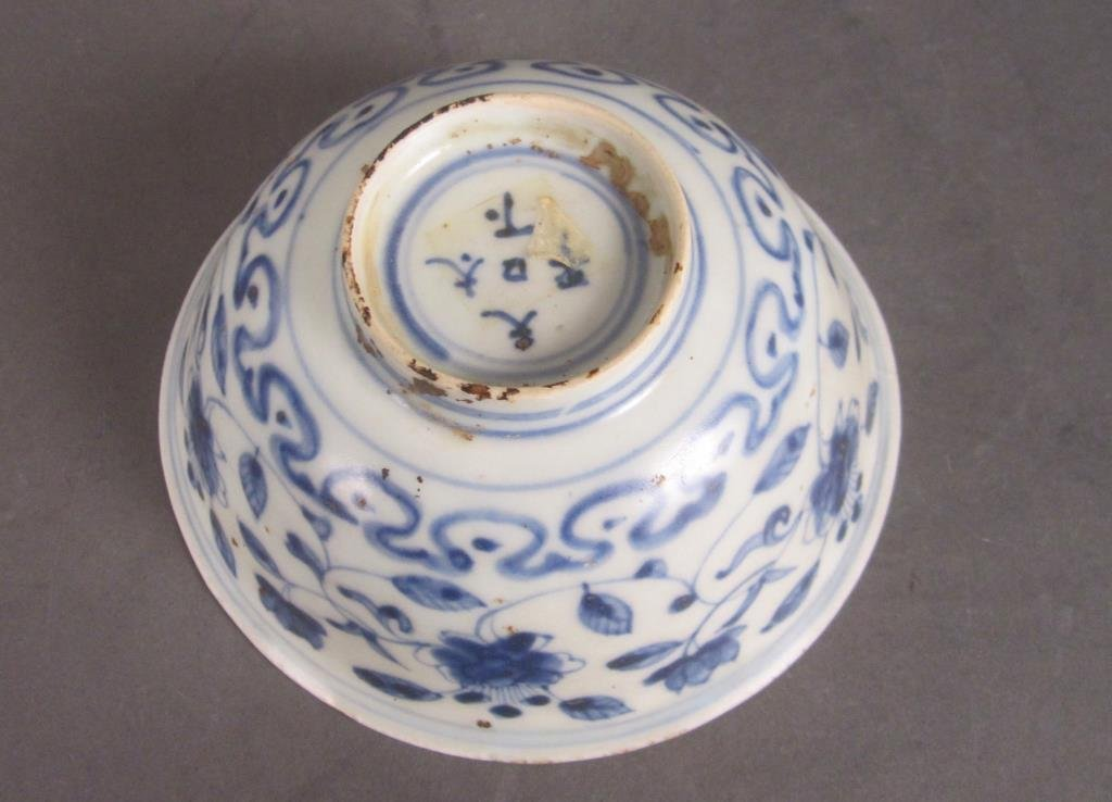 Antique Chinese Blue and White Bowl - 5
