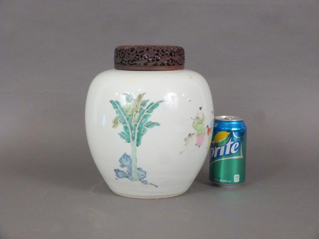 Chinese Porcelain Covered Vase - 2