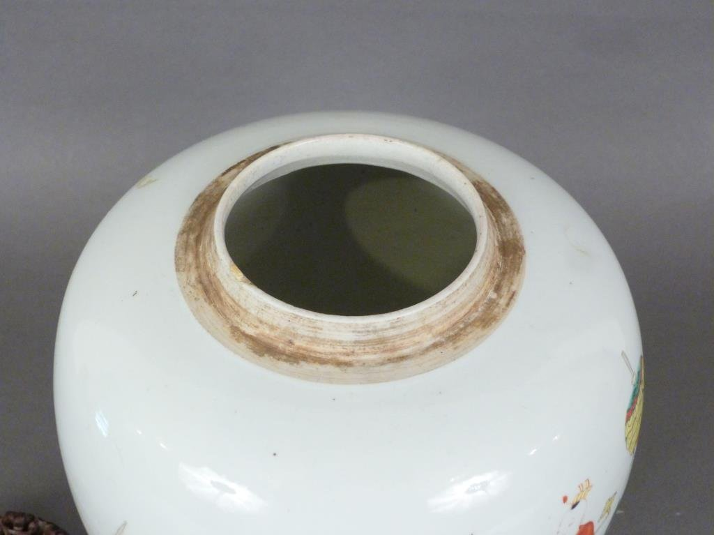 Chinese Porcelain Covered Vase - 3