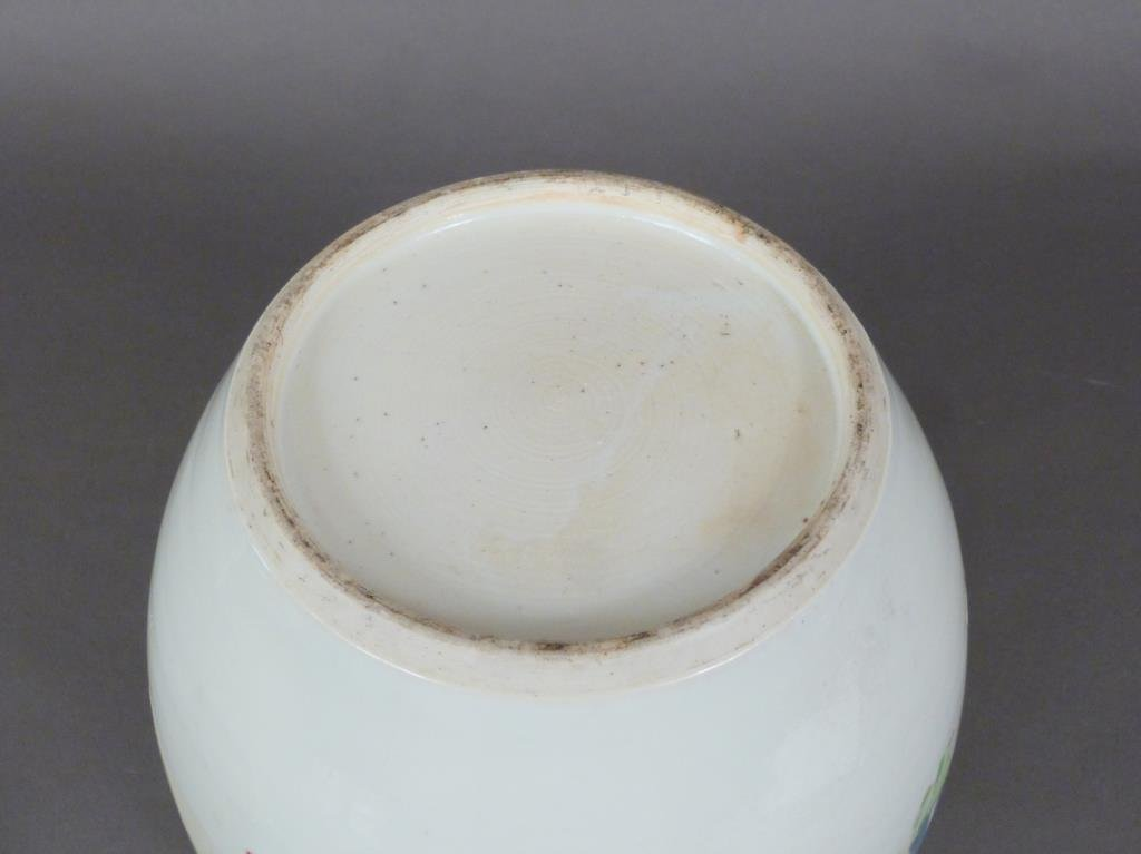 Chinese Porcelain Covered Vase - 5