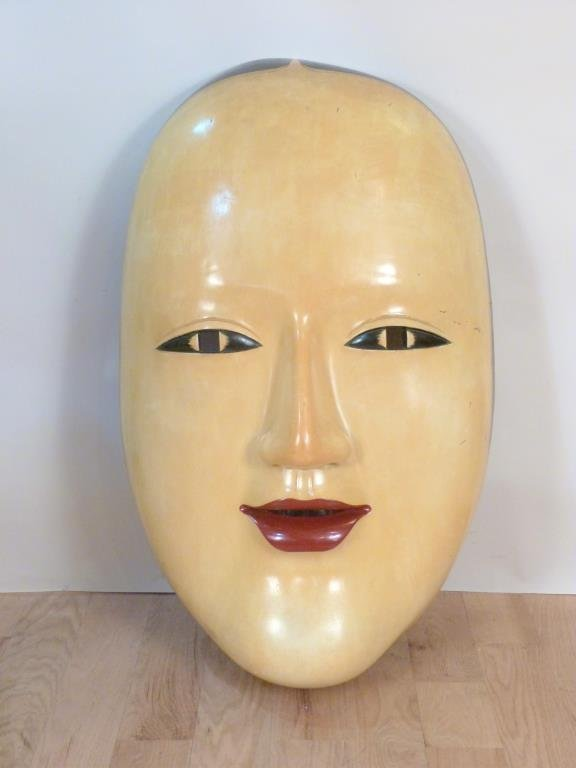 Very Large Chinese Composition Mask
